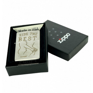 Kytone Zippo Argent Ride The Best